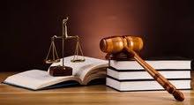مطلوب محامي/ة للتدرب على اعمال مهنة المحاماة