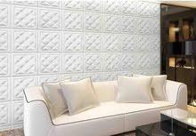 33D foam wall sticker Diamond لاصق الحائط السحرى شكل دياموند