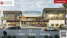 Al Said Plaza