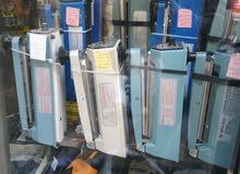 ماكينة لحام اكياس بلاستيك عرض 30 سم