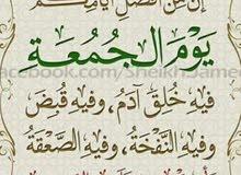 مطلوب مدرسات خبره عربي وانجليزي ورياضيات