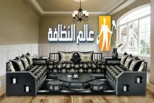 01229491037 عالم النظافة لتنظيف الشقق والفلل والقصور