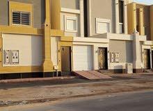 مؤسسة الرائد العالمية ( تركيب وصيانة نوافذ شتر والبايكه .. )