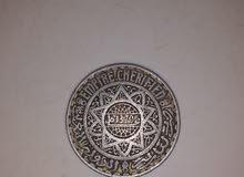 عملة مغربية قديمة 5فرنك