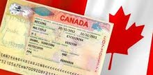 مطلوب فيزا الى كندا
