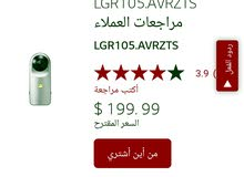 Used LG  for sale in Amman