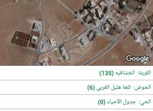 ارض للبيع 575 متر