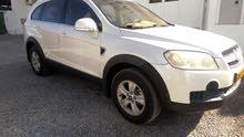Chevrolet Epica car for sale 2008 in Muscat city