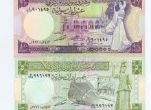طقم عملات سوريا من اجمل العملات جديد غير مستعمل
