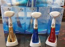 جهازPoblingتنظيف عميق للبشرةبحالة جيدة للبيع