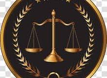 محامي عام  في بغداد والمحافظات