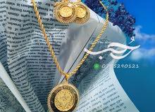 طقم فرزاتشي - أرقى المجوهرات - سنسال - إسوارة - طقم - حلق