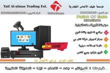 برنامج المبيعات APEX لنقاط البيع