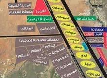 مخطط السلمانية ومخطط المحورية14