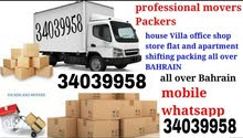 Low Price House Villa flat saloon packer movers all bah