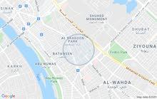 قطعة ارض سكنية موقع مميز في بارك السعدون