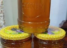 عسل الطبيعي البرسيم