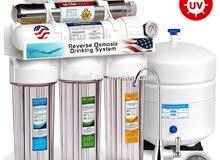 فلتر تحليه وتنقيه المياه water filter for sale