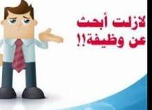 عامل يمني يبحث عن عمل