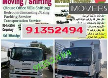 Transportation And Movers نقل وعام**91352494**