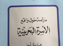 مجموعة كتب عن الخليج
