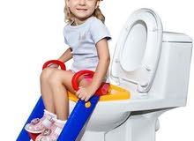كرسي الحمام للاطفال
