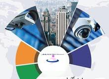 انظمة كاميرات المراقبه