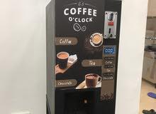 مكاين قهوة بيع ذاتي للتجارة