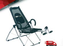 Ab Lounge Machine // Only 250.000 LBP // Free Delivery