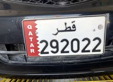 VIP car plate with an iconic year number (2022)