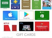 بطاقات  psn xbox razer google play itunes