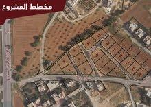 أرض سكنية للبيع في المأمونية الشرقية-مأدبا