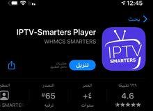 اشتراك  ايستار IPTV
