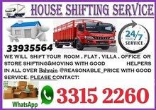 Bahrain moving and paking shifting
