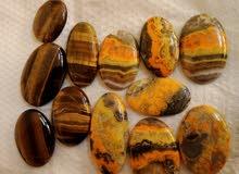 أحجار كريمة طبيعية