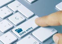 ابحث عن دوام مسائي.. سكرتير - مدخل بيانات