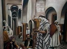 لوحات زيتية لفنان عراقي (لوحات مستشرقين)
