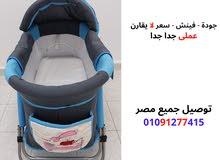 سرير اطفال 3 مستويات هزاز و ثابت و متحرك