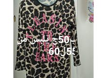 ملابس حريمي جديدة بنصف السعر