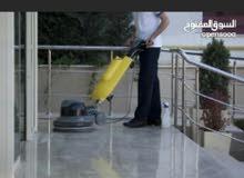 شركه الفنار لخدمات النظافه