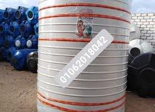 خزانات مياه جميع الاحجام بسعر المصنع