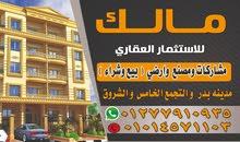 مدينه بدر بحي المتميز المنطقة 9
