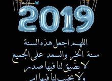 مدرسه رياضيات وتعليم تأسيسي خبره في المناهج الكويتية والمصرية