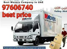 Movers house shifting service professional carpenter professional labour best s