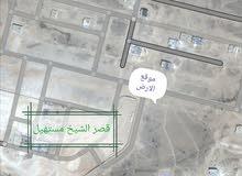 ارض سكنيه في ولايه طاقه مربع أ بجوار قصر الشيخ مستهيل