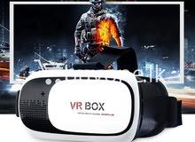 نظارات 3D       vr box.............الفريدة من نوعها والمميزة وباقل الاسعار..
