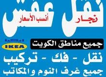 نقل اثاث مستقبل الخير فك نقل تركيب الأثاث بجميع مناطق الكويت فك نقل تركيب جميع
