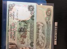 اشتري جميع العملات العراقيه