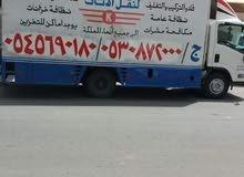 شركة نقل عفش مثلث الخيالة0530872000