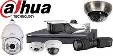 كاميرات للحماية